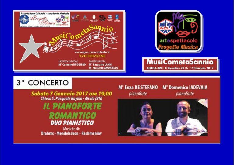concerto2017